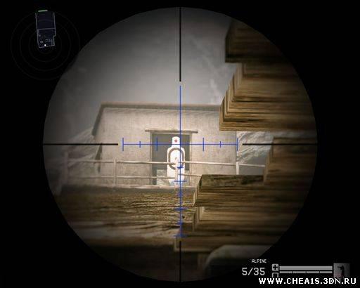 warface aim