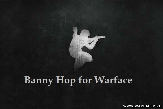 Чит Bunny Hop для Warface